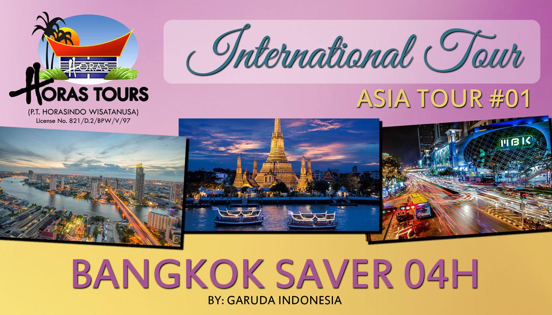 Bangkok Shopping Tour