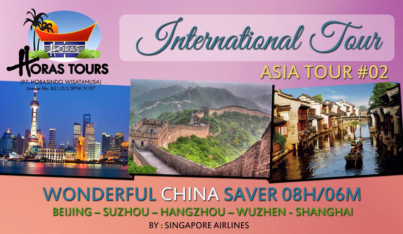 China Saver Tour